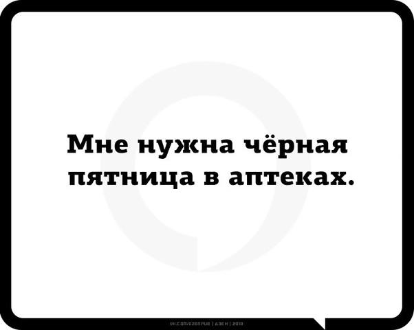 http://images.vfl.ru/ii/1543270525/1bbe63ac/24366651_m.jpg