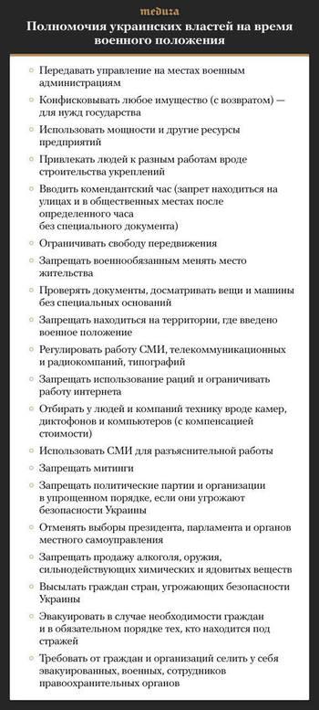 http://images.vfl.ru/ii/1543275020/efb7bcd8/24366934_m.jpg