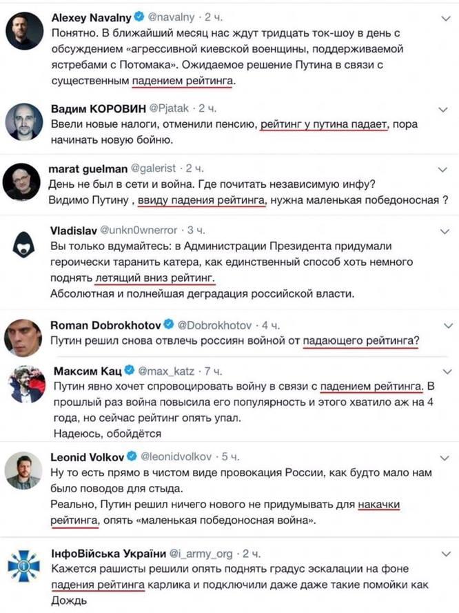 http://images.vfl.ru/ii/1543279500/3b55cb62/24367083_m.jpg