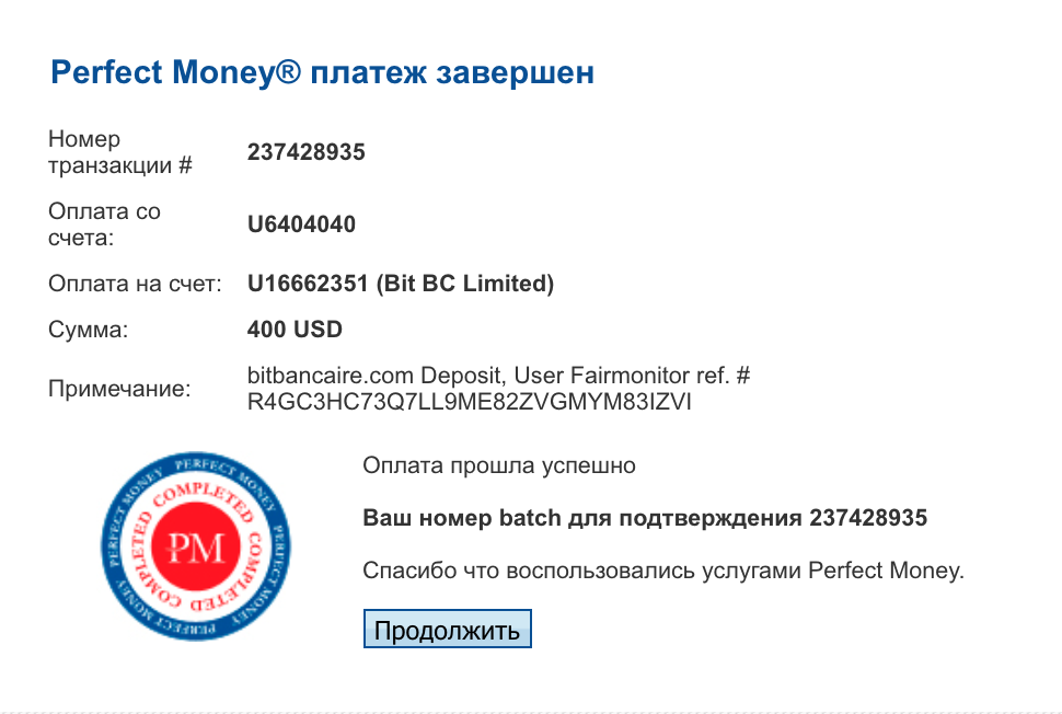 BitBancaire - bitbancaire.com