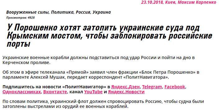 http://images.vfl.ru/ii/1543383396/ba8031b7/24383542.jpg