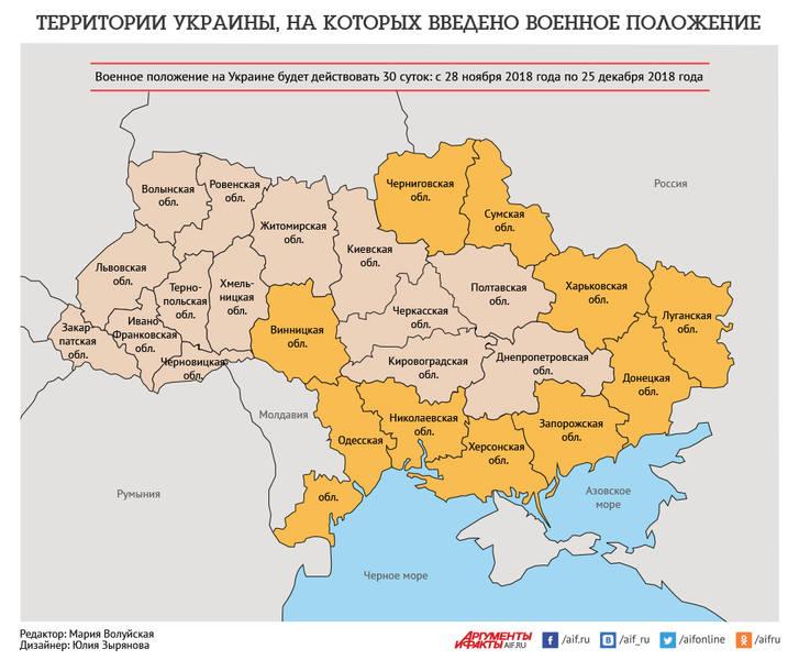 http://images.vfl.ru/ii/1543390907/848bf8a1/24384849.jpg