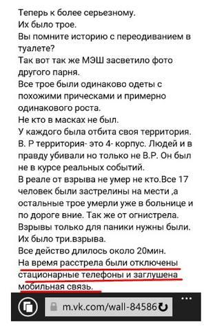 http://images.vfl.ru/ii/1543427050/6d8b8653/24392561_m.jpg