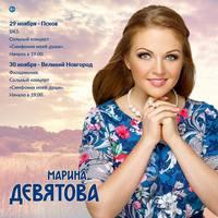 http://images.vfl.ru/ii/1543440333/5a766884/24395207_s.jpg