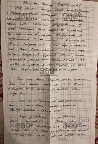 http://images.vfl.ru/ii/1543441959/5463063b/24395511_m.jpg