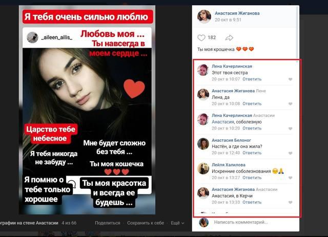 http://images.vfl.ru/ii/1543508079/212be69b/24405266_m.jpg