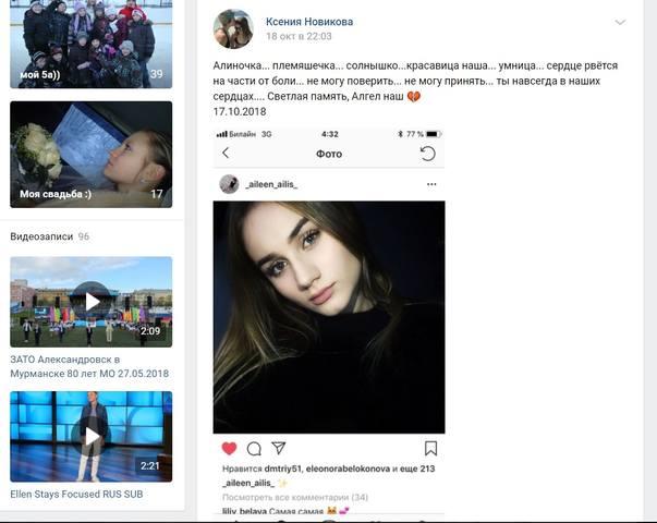 http://images.vfl.ru/ii/1543508789/3d6a75f5/24405471_m.jpg