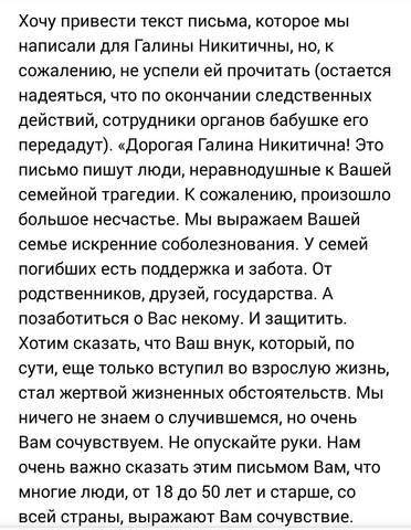 http://images.vfl.ru/ii/1543510134/4713edd4/24405781_m.jpg
