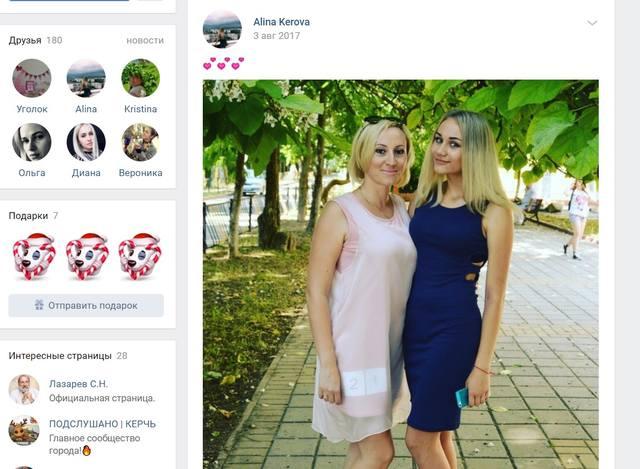 http://images.vfl.ru/ii/1543511053/a90b12b8/24405995_m.jpg