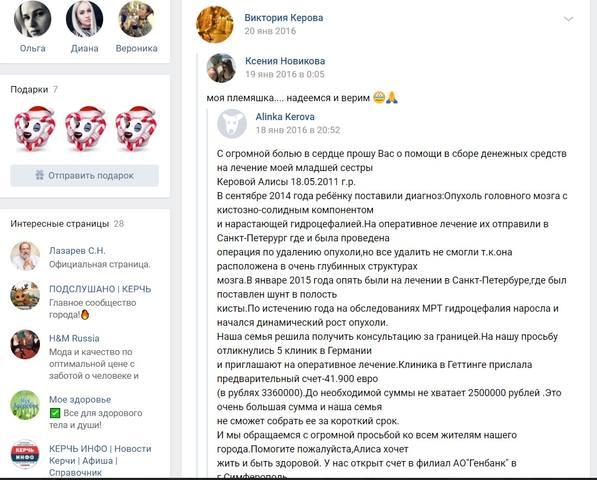 http://images.vfl.ru/ii/1543511592/e0c51171/24406080_m.jpg
