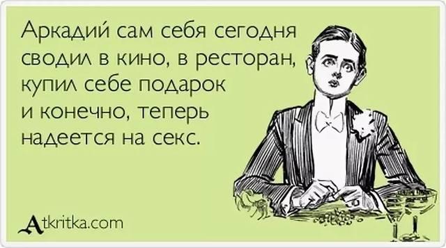 http://images.vfl.ru/ii/1543518565/a371fc6c/24407252_m.jpg