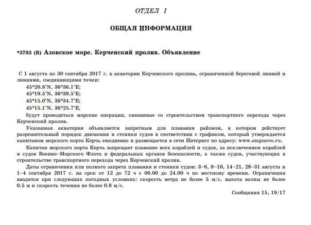 http://images.vfl.ru/ii/1543569161/3abe347d/24411997_m.jpg