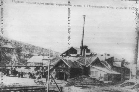 http://images.vfl.ru/ii/1543578241/0d4745d3/24413730_m.jpg