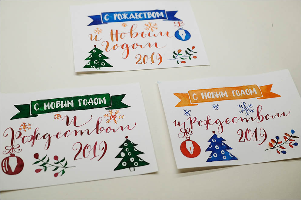 The Cristmas Greetings Cards. Lenskiy.org