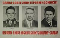 http://images.vfl.ru/ii/1543593208/ad746831/24416777_s.jpg
