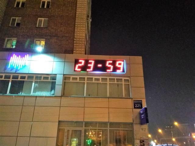 http://images.vfl.ru/ii/1543594653/1112cea2/24417070_m.jpg