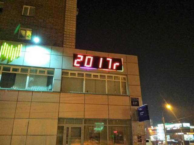 http://images.vfl.ru/ii/1543594820/2c123928/24417096_m.jpg