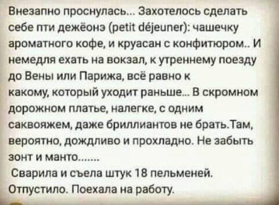 http://images.vfl.ru/ii/1543620973/23e5a67e/24421575_m.jpg
