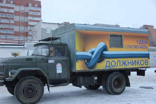 http://images.vfl.ru/ii/1543656246/9943b4b9/24424171_m.jpg