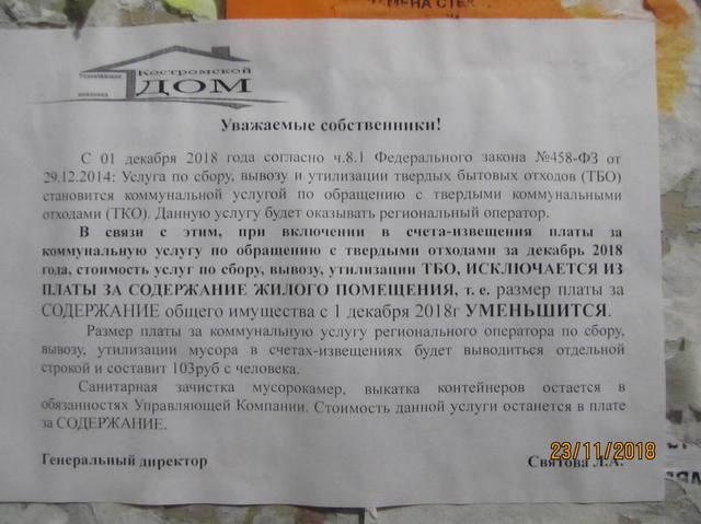 http://images.vfl.ru/ii/1543662263/0629d7b6/24425510_m.jpg