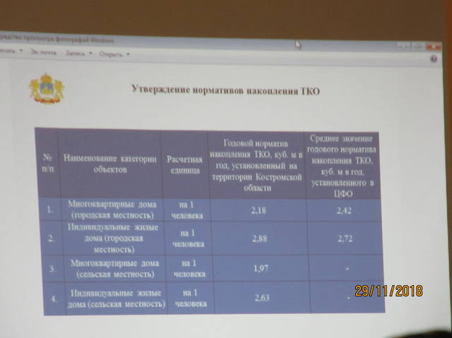 http://images.vfl.ru/ii/1543662263/3217e7e8/24425512_m.jpg