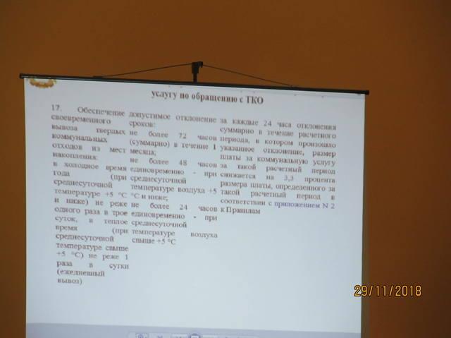 http://images.vfl.ru/ii/1543662264/a5f893ec/24425516_m.jpg