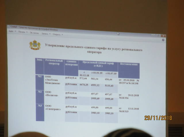 http://images.vfl.ru/ii/1543662264/f537b688/24425514_m.jpg