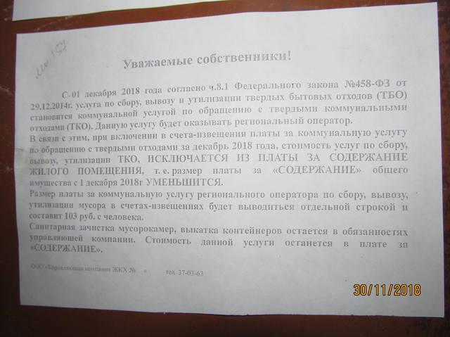 http://images.vfl.ru/ii/1543662265/42c7122a/24425519_m.jpg