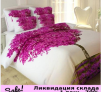 http://images.vfl.ru/ii/1543678418/517be1c3/24428669_s.png