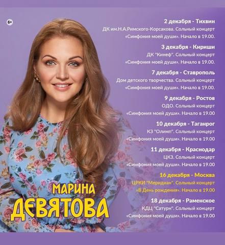 http://images.vfl.ru/ii/1543679333/5f372f1a/24428825_m.jpg