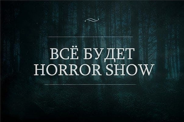 http://images.vfl.ru/ii/1543685148/f2aae6bf/24430129.jpg