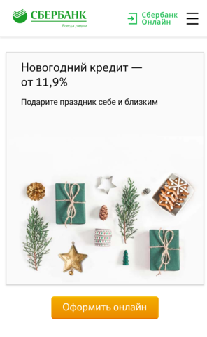 http://images.vfl.ru/ii/1543693844/c11e0c25/24432393_m.png