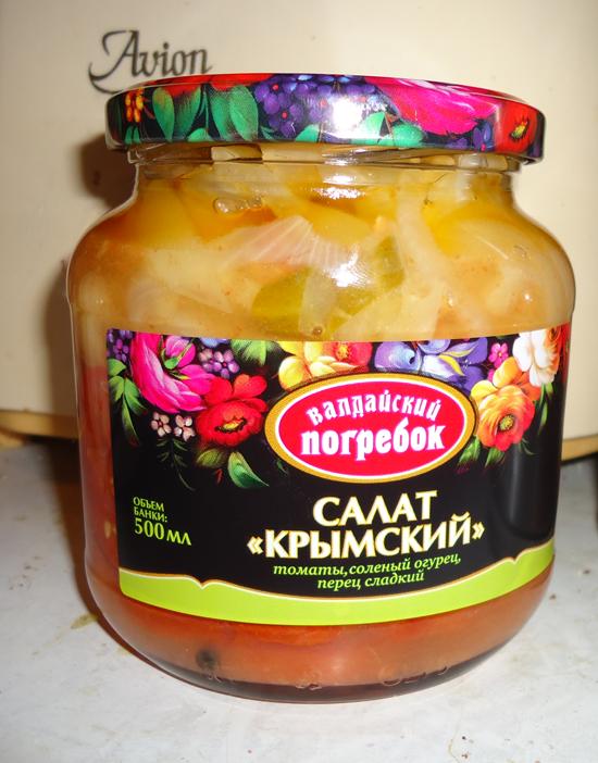 http://images.vfl.ru/ii/1543700821/4f580fce/24433717.png