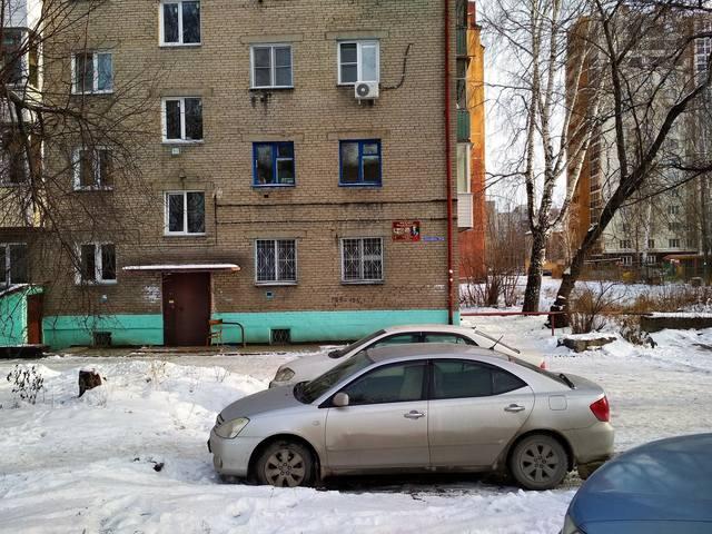 http://images.vfl.ru/ii/1543767136/5332a401/24444217_m.jpg