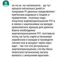http://images.vfl.ru/ii/1543768994/d840459e/24444780_s.jpg