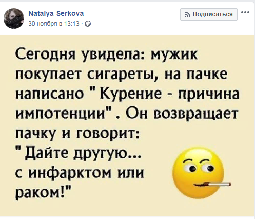 http://images.vfl.ru/ii/1543801831/0e78c8e1/24449074.png
