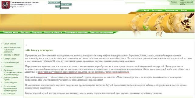 http://images.vfl.ru/ii/1543840630/e30fa637/24454352_m.jpg