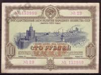 http://images.vfl.ru/ii/1543843957/38158a05/24454918_s.jpg