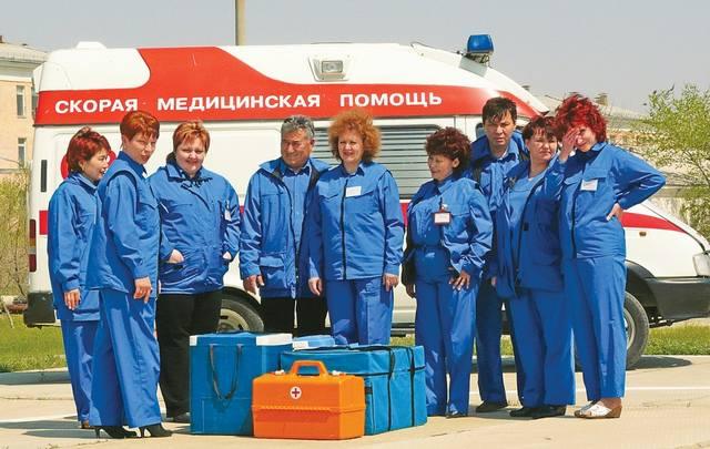 Список сотрудников ФМБА РОССИИ 24456211_m