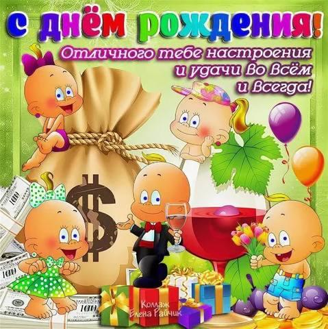 http://images.vfl.ru/ii/1543859583/f606a3b6/24459134_m.jpg