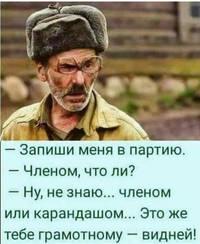 http://images.vfl.ru/ii/1543937515/d98de9b4/24470744_m.jpg