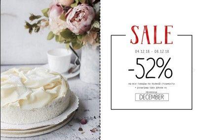 Промокод cheese-cake.ru. Скидка 52% на весь заказ, -40% на торты