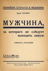 http://images.vfl.ru/ii/1543954943/ec1eede3/24474065_m.jpg