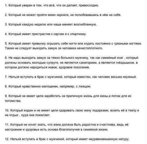 http://images.vfl.ru/ii/1543955443/4e410fe8/24474181_m.jpg
