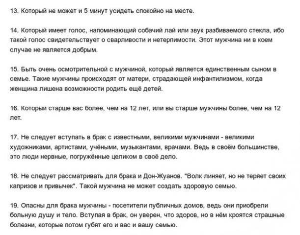 http://images.vfl.ru/ii/1543955779/91c1da08/24474225_m.jpg