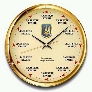 http://images.vfl.ru/ii/1544014539/d4550e53/24481998_m.jpg