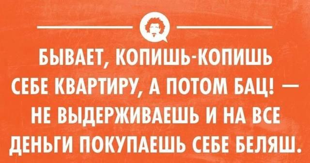http://images.vfl.ru/ii/1544021406/b545fd40/24483585_m.jpg