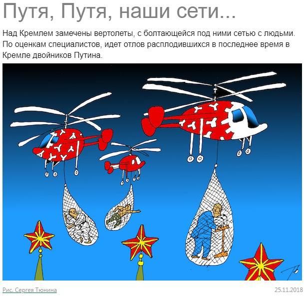 http://images.vfl.ru/ii/1544030011/523b8e1c/24485283_m.jpg