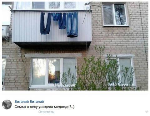 http://images.vfl.ru/ii/1544047269/8b4c374d/24488272_m.jpg