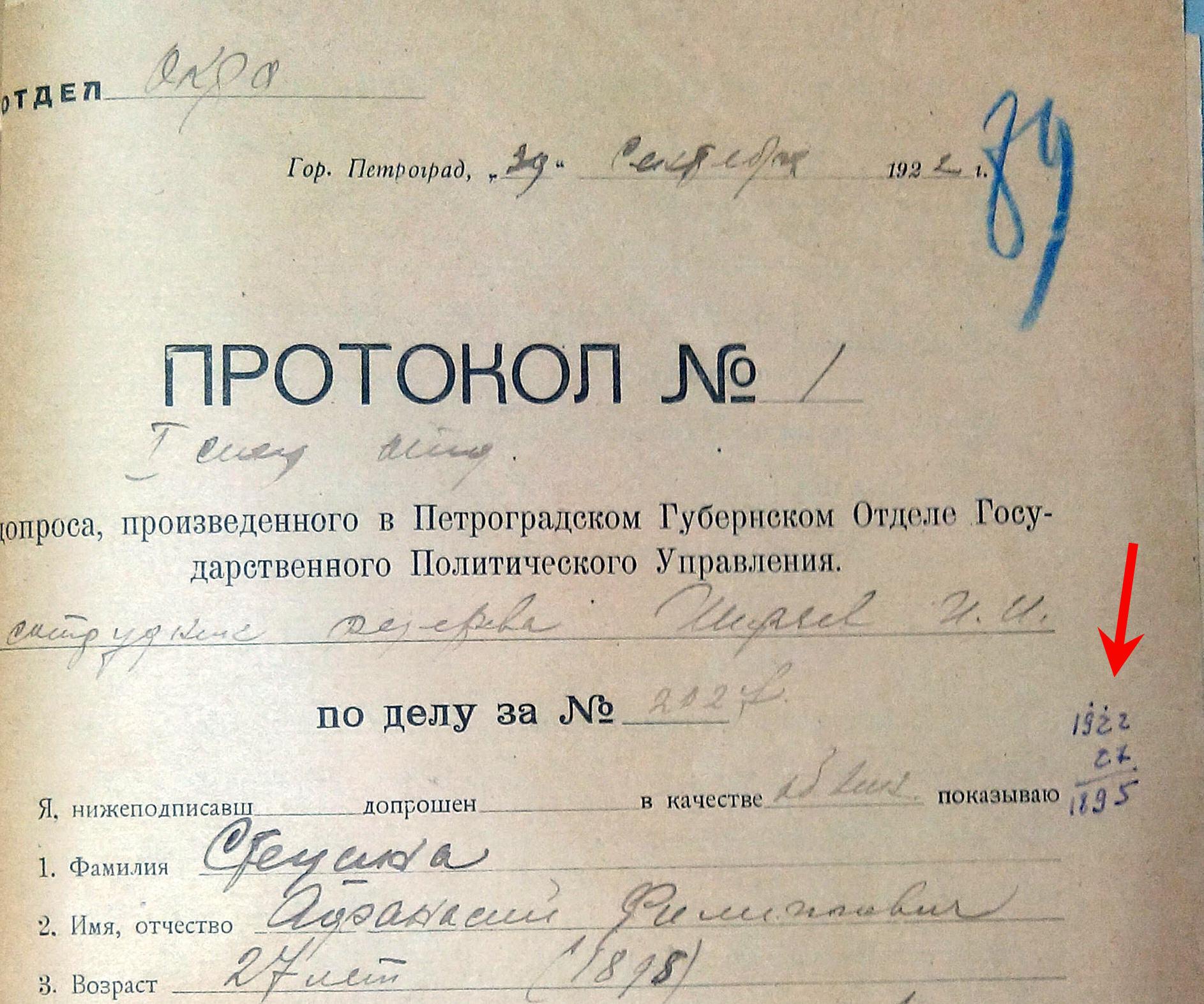 http://images.vfl.ru/ii/1544089578/0f7ab472/24492922.jpg